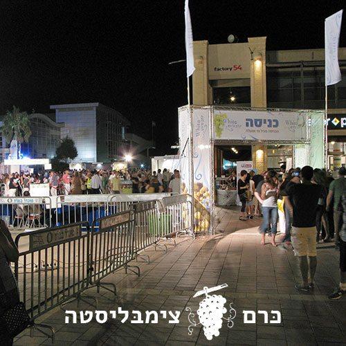White Wine Festival at the Herzlia Marina – July 4th