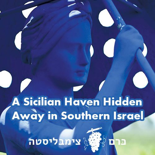 A Sicilian Haven Hidden Away in Southern Israel zimbalista